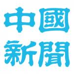 【社説】敦賀原発データ「改ざん」 運転資格、原電にあるか