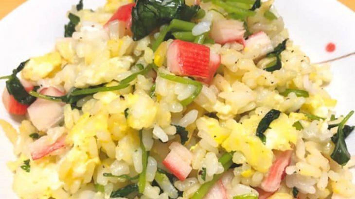 全農が紹介した「三つ葉をもりもり食べるレシピ」 江戸時代から栽培される魅力