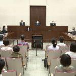 "布川事件国賠 2審も賠償命令 検察・警察の取り調べ""違法""認定"
