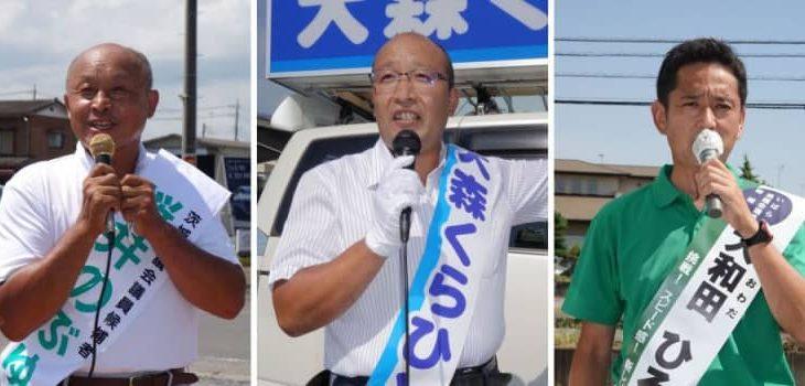 茨城県議補選石岡市区 3新人が立候補
