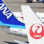 ANA・JALなど航空各社、特別対応対象拡大 27日から宣言・重点措置区域追加で