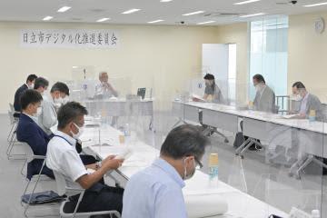 茨城県日立市、市民サービス向上を デジタル化推進 新計画策定へ