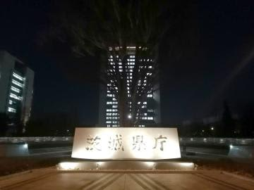 【速報】新型コロナ 感染力の強い変異株、茨城で新たに93人陽性 うち57人が20代以下