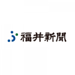 富山県で42人が新型コロナ感染 8月30日発表