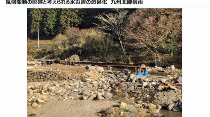 デジタル技術を活用した激甚化する豪雨被害を防ぐための取り組みとは? – 日本総研