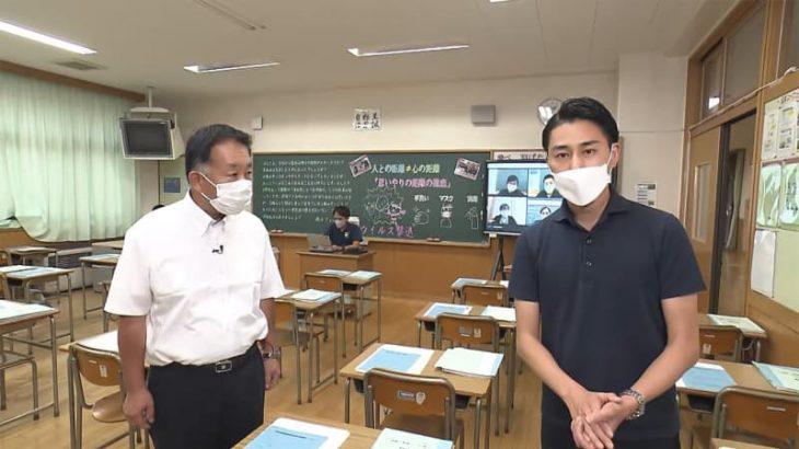"""新学期に向け""""万全対策"""" 希望する全教職員ワクチン接種済み、オンライン導入も 茨城県境町"""