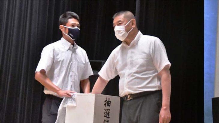 横浜の夏秋制覇なるか 高校野球秋季県大会組み合わせ決まる