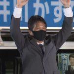 茨城県知事選 現職・大井川和彦氏 2回目の当選 自民党など推薦