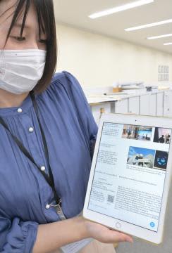 茨城・日立市 外国人向け情報発信強化 易しい日本語表記徹底
