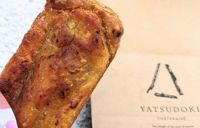 【YATSUDOKI】秋の新作!芋好き注目の「スイートポテトパイ」実食ルポ