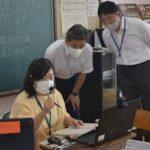 茨城・那珂市長 オンライン授業視察 小中教員、工夫凝らす