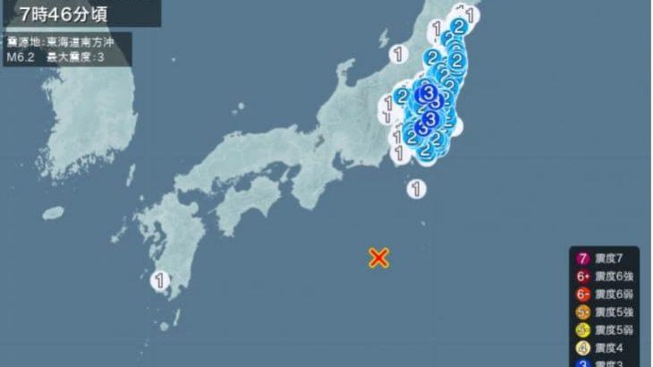 震源・静岡市沖から750キロ…鹿児島・日置で震度1 気象庁、静岡以西で唯一観測