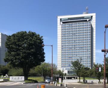 【速報】新型コロナ、茨城県が126人の新規感染と死者1人を確認