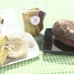 秋の味覚・サツマイモ 今月オープンの芋菓子専門店にぎわう いろいろな楽しみ方を提供