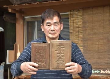 茨城・常陸太田の菓子製造業者 落雁木型を発見、100個以上