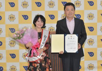 「取手の魅力、全国へ」 演歌歌手、さくらまやさん、PR大使に 茨城