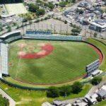 茨城・日立市民球場を全面改修へ プロ野球を開催可能に