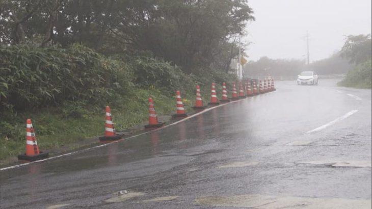 秋の行楽シーズン  那須高原地域で渋滞対策