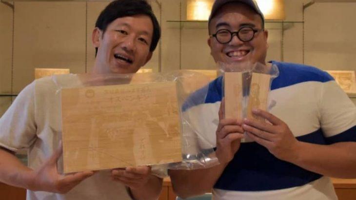 オスペンギンとの初コラボ商品 茨城・那珂の材木店 水戸で販売