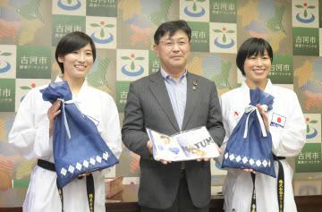 東京五輪空手女子代表の染谷選手「声援が力に」 茨城・古河市長訪問