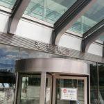 新型コロナ 茨城県が時短命令、新たに1店舗 店名も公表