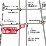 クスリのアオキ/大阪市に「住道矢田店」出店、大阪進出