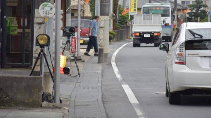 茨城県警 児童生徒の安全へ、移動式オービスも 通学路取り締まり