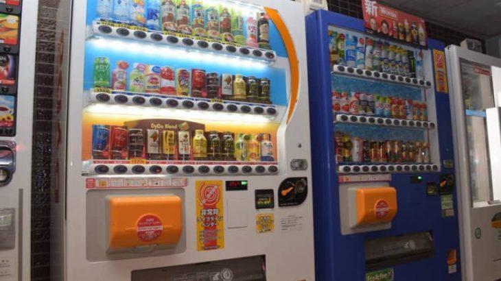 茨城・下妻市 公共施設に自販機 場所貸しで歳入増
