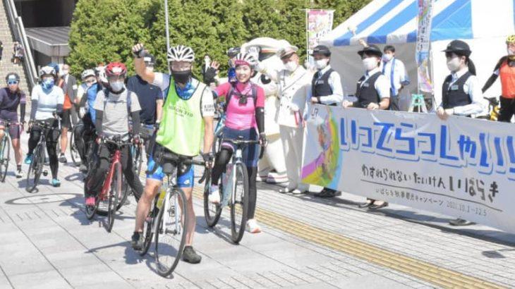 茨城県とJR 催しや臨時列車企画 秋の行楽、誘客へ連携