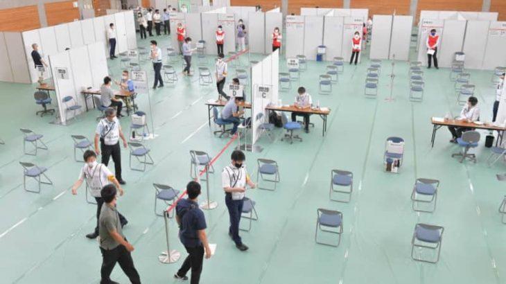 新型コロナ、茨城県のワクチン大規模接種 水戸会場でも児童生徒優先枠 6日から予約受け付け