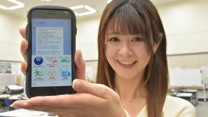 茨城県がラインで災害情報発信 詳しく迅速に 東日本台風2年前に