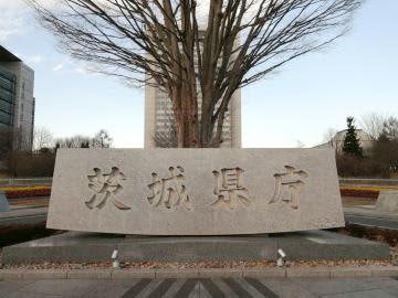 【速報】新型コロナ、茨城県が3人の新規感染確認