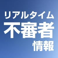 (茨城)水戸市千波町で下半身露出 10月12日夕方