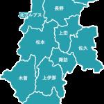 【42道府県どこが良い?長野編】長野県が地方移住先として人気が高い理由がわかるかも。