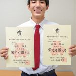 県優勝で初の関東    神奈川県立座間高校2年  高橋颯太さん