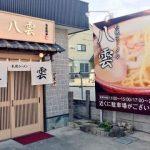 梅澤愛優香さん、文春が報じた産地偽装問題を謝罪 「エビや牛モツが海外産だった」