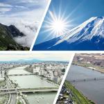 あなたは全部答えられる?日本の山の高さ、川の長さ、湖の広さトップ3